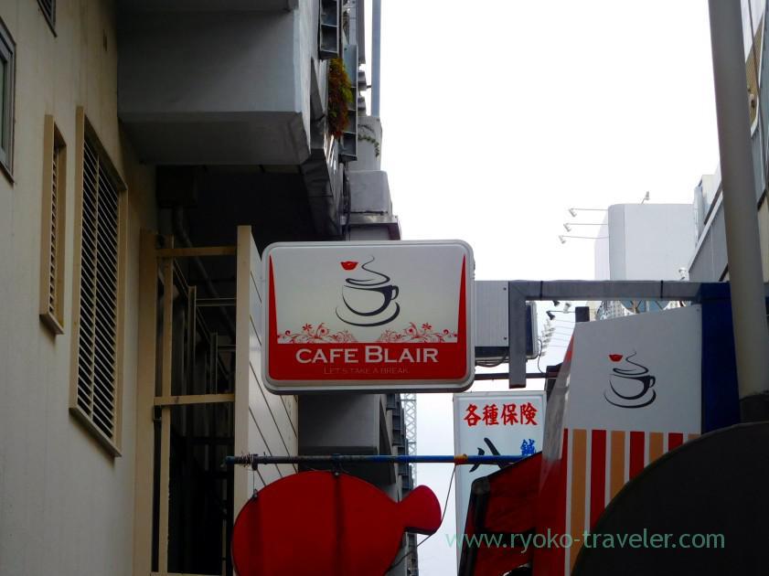 Signboard, Cafe Blair (Motoyawata)