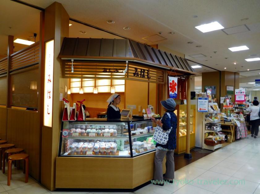 appearance, Mihashi Tobu Funabashi branch (Funabashi)