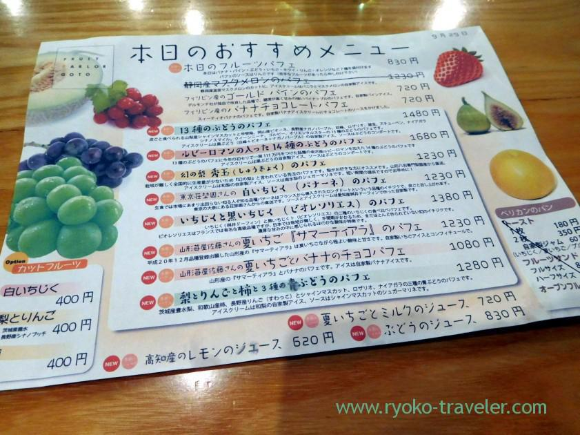 Menu, Fruits Parlor GOTO (Asakusa)