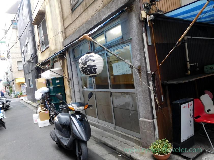 Apperance, Motodane (Tsukiji)