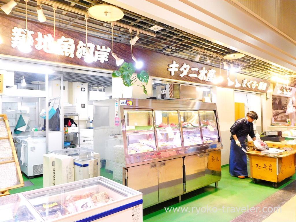 Appearance, Kitani Suisan (Tsukiji)