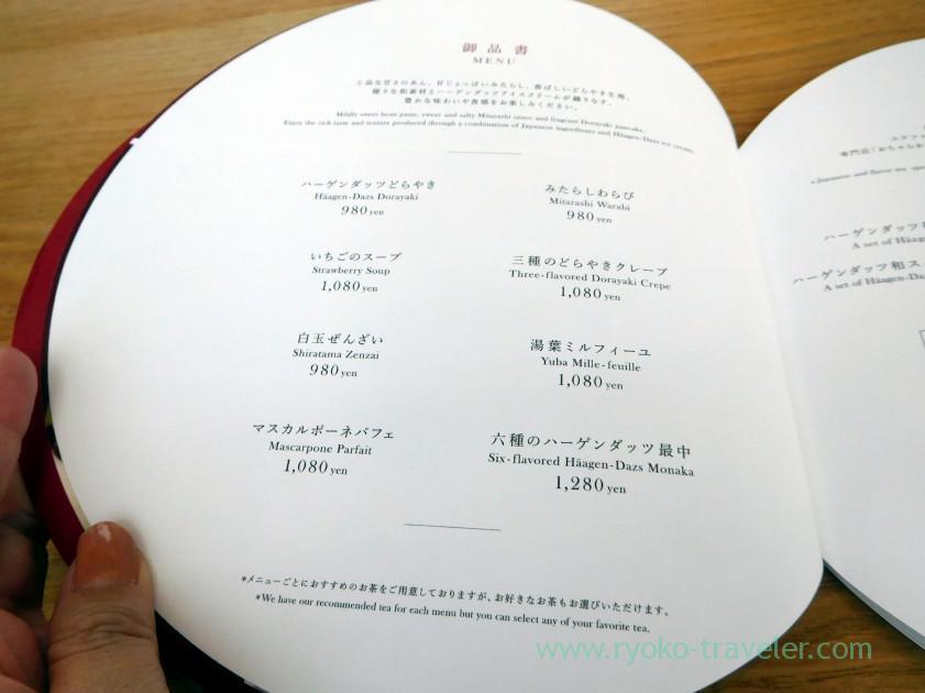 Menus, Tokyu Plaza Ginza (Ginza)