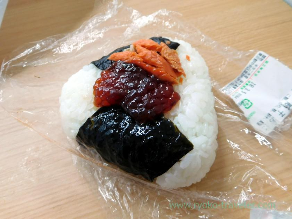 Salmon and salmon roe, Kitani Suisan (Tsukiji)