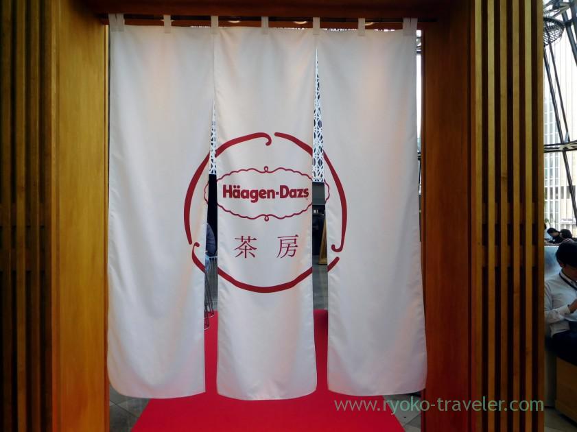 Shop curtain, Tokyu Plaza Ginza (Ginza)