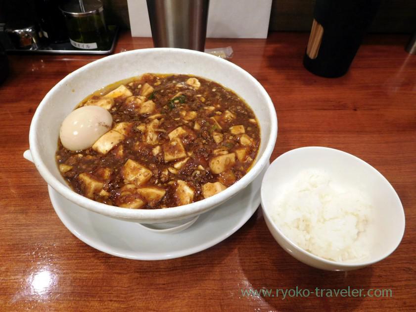 rice, Rousokuya (Ginza)
