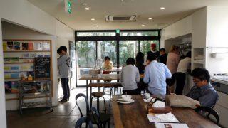 Piece Hostel Kyoto in Kyoto