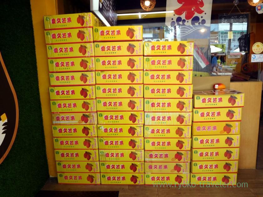 Mango boxes, GOMAN MANGO (Shilin)