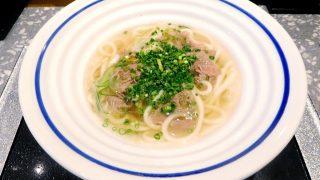 Hibiya : Kansai-style udon at NADABAN by HAl YAMASHITA