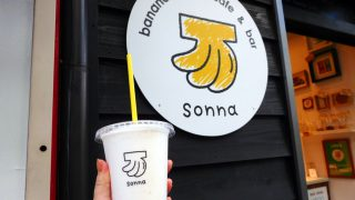 Hatchobori : Milky banana juice at sonna banana