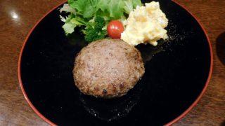 Enji (煙事) in Ginza