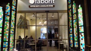 2.5€ Breakfast at Cafe faborit at Casa Amatller in Barcelona