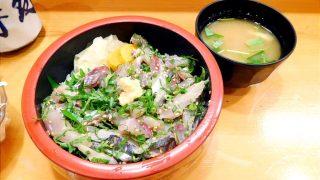 Yoshikame-zushi (吉亀寿司 晴海ビュープラザ) in Kachidoki