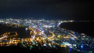 View from Mt.Hakodate (函館山) in Hakodate