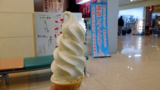 Soft serve at Onjiki Niwamoto (おんじき庭本) in Hakodate Airport