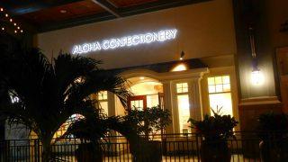 ALOHA CONFECTIONERY in Alamoana