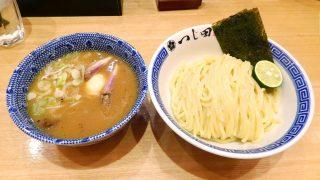 Tsujita (めん徳二代目 つじ田) in Kachidoki