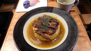 Yukimasa (幸正) in Shimbashi