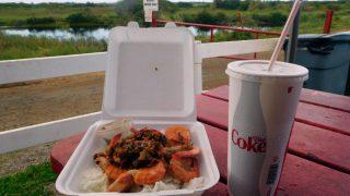 Romy's Prawns and shrimp in Kafuku